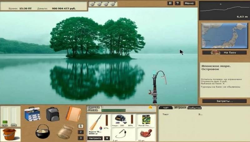 русская рыбалка скачать бесплатно на компьютер