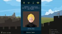 Reigns Game of Thrones