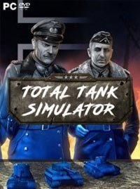 Total Tank Simulator (TTS)