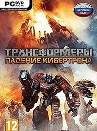 Transformers Fall Of Cybertron скачать торрент