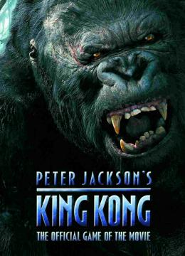 Peter Jackson's King Kong The Official Game of the Movie скачать торрент