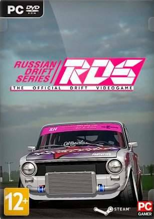 RDS The Official Drift Videogame скачать торрент