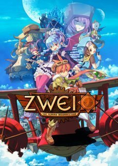 Zwei The Ilvard Insurrection